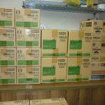 フードバンク・プラス神奈川様から各種コーヒー類をダンボール33箱ご寄贈いただきました(2016/11/11)