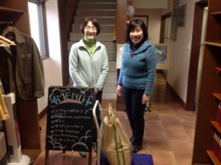 日野市の子ども食堂「さくらちゃん」に白米30kgをお届けいたしました。(2016/12/11)