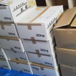 会津若松市の渡部様から、白米510㎏をご寄贈いただきました。(2016/12/1)