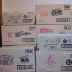 カルビー(株)様からポテトチップス等を15箱・280袋をご寄贈いただきました(2016/12/15)
