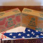 SAP日野店様から、りんごジュースとみかんジュースを2箱、60缶をご寄贈いただきました(2016/12/18)