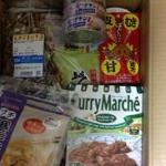 多摩平の中村様がショッパーを見て、食品の提供をして下さいました。(2017.3.2)