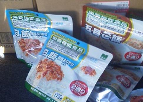 横河マニュファクチャリング株式会社様から防災備蓄食品のカレーピラフや五目ご飯、カロリーメイト等350個を頂きました。(2017/02/07)