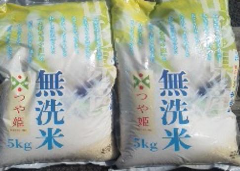 八王子市久保山町の青木恭子様から無洗米つや姫を5kg×2袋=10kg頂きました。(2017/3/25)