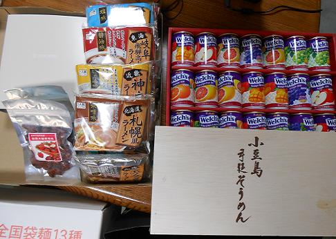 八王子市川口町在住の森田貢士様より食品をいただきました。(2017/4/19)