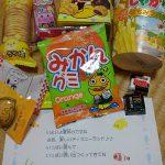 2018年夏・子ども支援プロジェクト第1弾:お菓子のプレゼント(7/20)