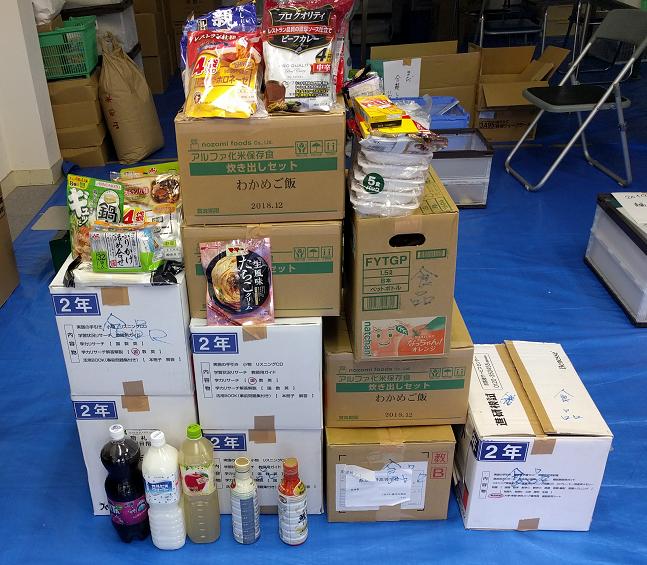 都立日野高校の文化祭(9/8-9)においてフードドライブ