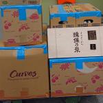 2月17日の週にカーブス各店で実施のフードドライブで集めていただいた様々な食品類をフードバンクTAMAにご寄贈いただきました